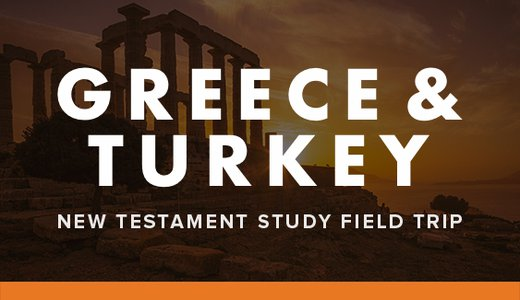 Greece and Turkey Study Trip