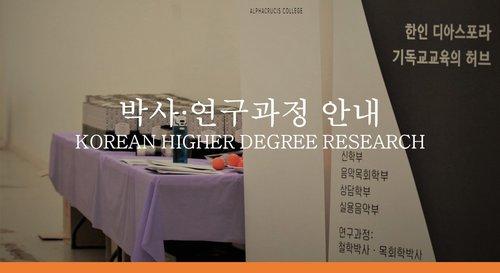 Korean HDR information 2019