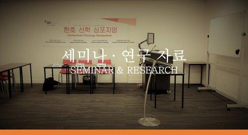 Korean HDR seminar 2019