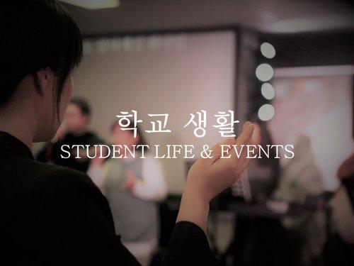 Student Life-Korean 2019