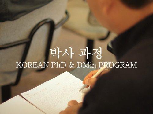 Korean HDR-Korean 2019