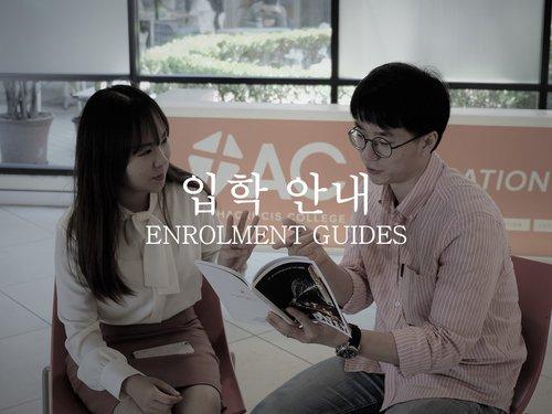 Enrolment-Korean 2019