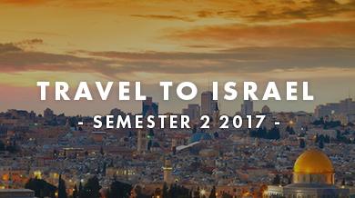 AC Israel Trip